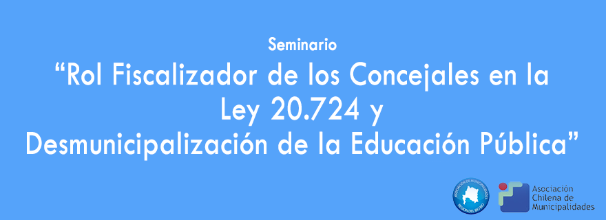 seminario-rol-fiscalizador-educacion