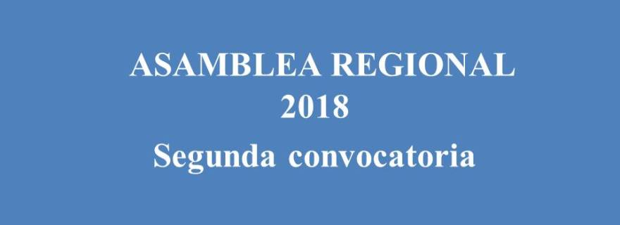 Segunda convocatoria 2018